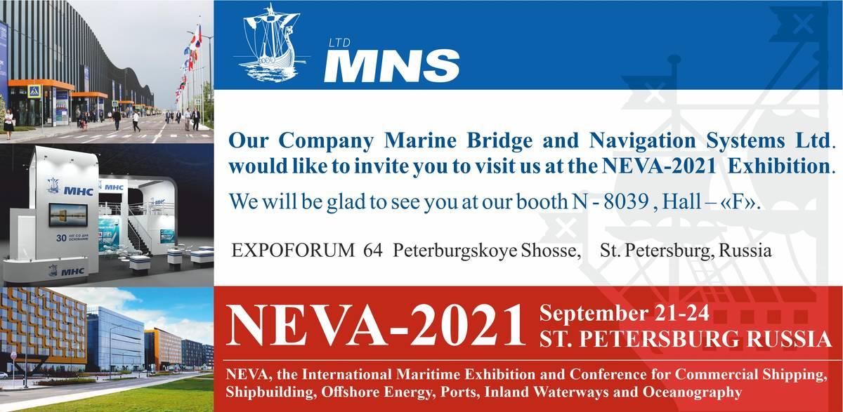 Rendezvous – NEVA 2021 Exhibition