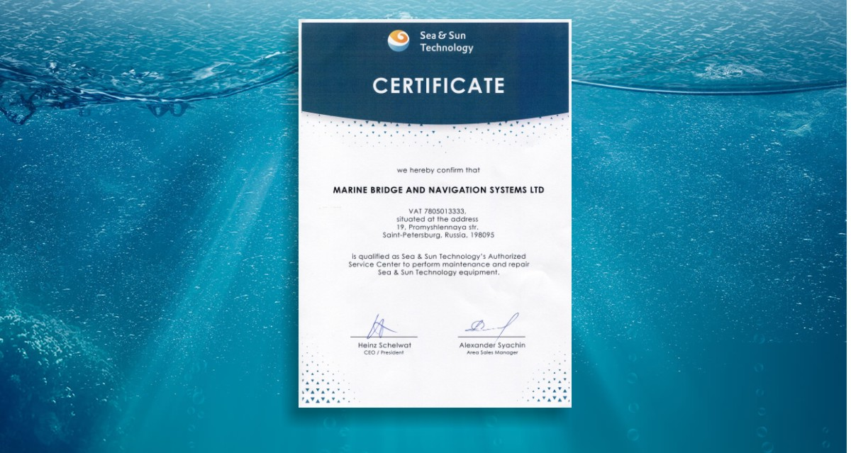 Our partnership with Sea & Sun Technology GmbH