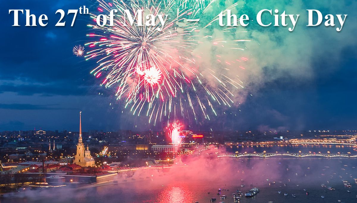 The 27th of May – the City Day
